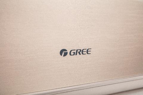 Gree GWH12QC-K6DND2D GOLDEN