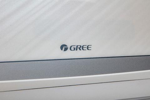 Gree GWH12QC-K6DND2D SILVER