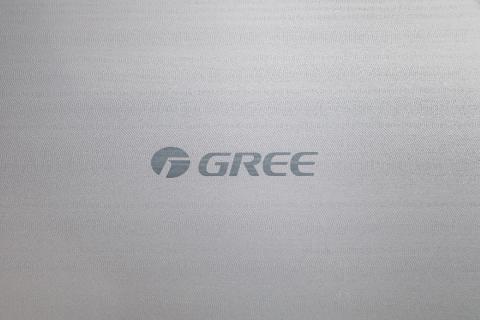 Gree GWH18QD-K6DND2D SILVER